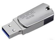 随身碟 UP925 16GB