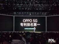 OPPO Reno3 Pro(8GB/128GB/全网通/5G版)发布会回顾5
