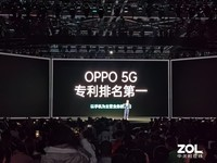OPPO Reno3 Pro(8GB/128GB/全網通/5G版)發布會回顧5