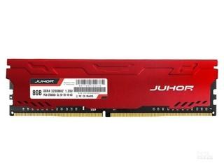 玖合星辰 8GB DDR4 3200