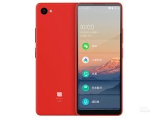 多亲Qin 2 Pro(2GB/32GB/移动/联通4G)
