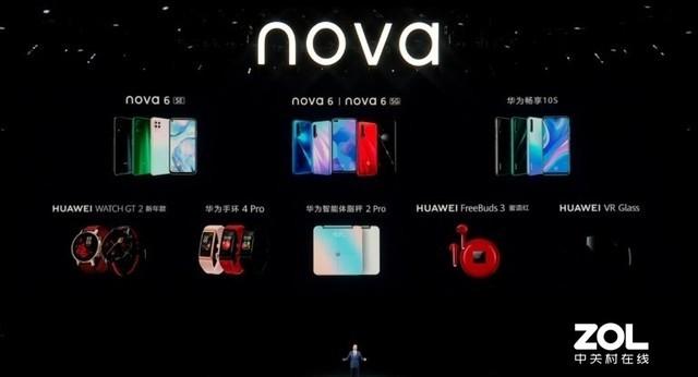 华为nova6 5G新机重磅发布