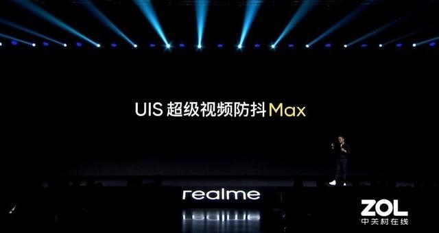 XXXX元起售:5G青年旗舰realme真我X50正式发布