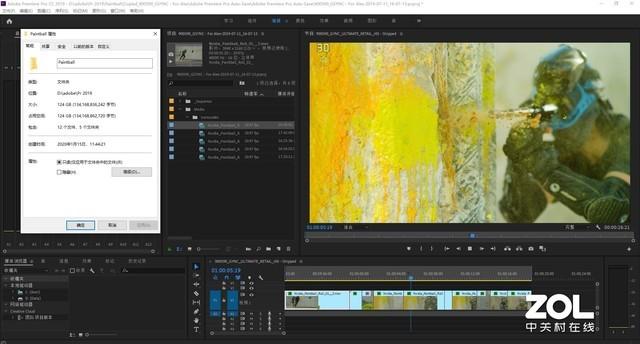 强大的平面设计利器 ConceptD 3评测