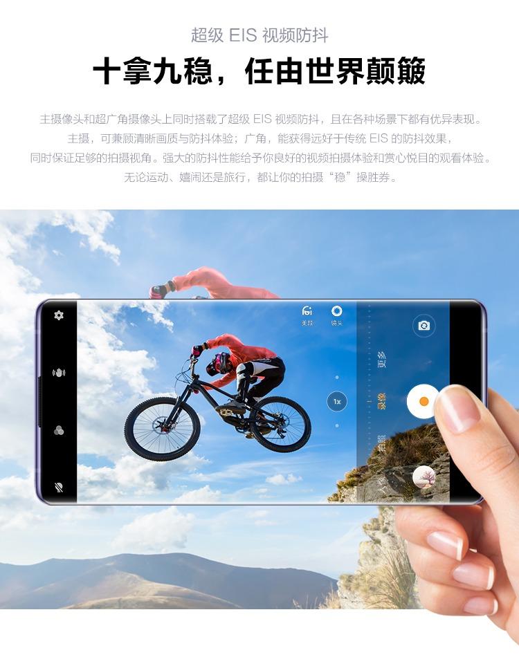 vivo NEX 3S(8GB/256GB/全网通/5G版)评测图解产品亮点图片13