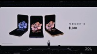 三星Galaxy Z Flip(8GB/256GB/全网通)发布会回顾2