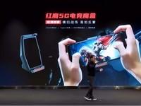 努比亞紅魔5G(8GB/128GB/全網通/5G版)發布會回顧0