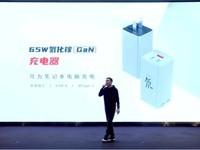 努比亞紅魔5G(8GB/128GB/全網通/5G版)發布會回顧6