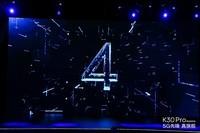 Redmi K30 Pro(6GB/128GB/全网通/5G版)发布会回顾1