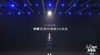 荣耀30S(8GB/128GB/全网通/5G版)发布会回顾5