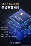 iQOO Neo3(8GB/128GB/全网通/5G版)官方图5