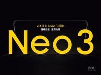 iQOO Neo3(8GB/128GB/全网通/5G版)官方图1