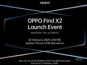 OPPO Find X2(全网通)