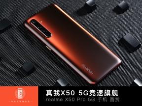 真我X50 5G競速旗艦 realme X50 Pro 5G手機圖賞