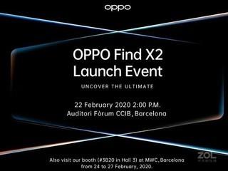 OPPO Find X2(全網通)