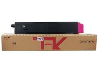 富士樱TK-8128M墨粉盒