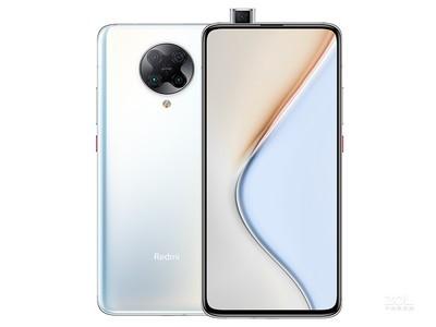 Redmi K30 Pro变焦版(8GB/128GB/全网通/5G版)【微信13592473367,6.67吋全面屏,骁龙865+双模5G,6400万主摄+30倍数码变焦】