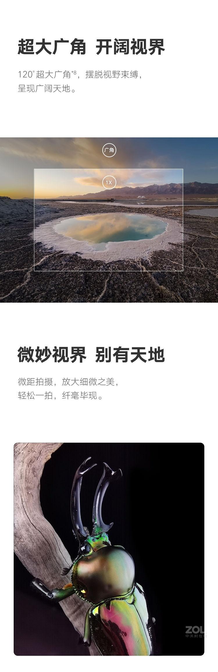 荣耀X10(6GB/128GB/全网通/5G版)评测图解产品亮点图片5