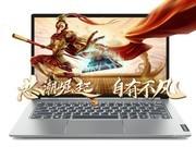 联想  ThinkBook 14s 锐龙版(R5 4500U/8GB/512GB/集显)