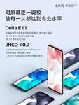 小米10青春版(6GB/128GB/全网通/5G版)发布会回顾5