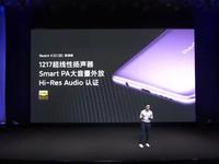 Redmi K30极速版(6GB/128GB/全网通/5G版)发布会回顾3