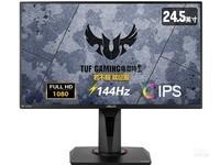华硕TUF Gaming VG259Q