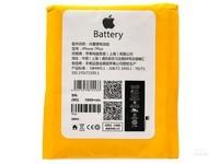 苹果iPhone 7 Plus原装电池