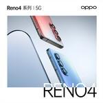 OPPO Reno4(8GB/128GB/全網通/5G版)官方圖4