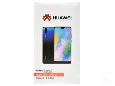 华为 畅享5原装电池(HB536379)