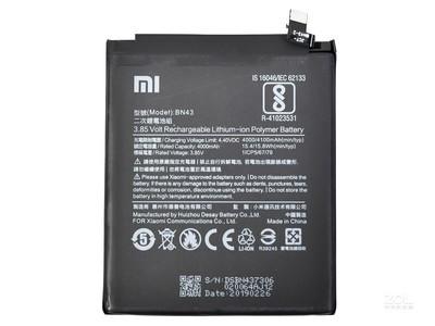 小米 红米Note4X原装电池(BN43德赛)