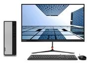 联想 天逸510S(i3 10100/8GB/512GB/集显/23LCD)