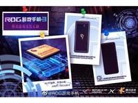 ROG 游戏手机3经典版(12GB/128GB/全网通/5G版)官方图4