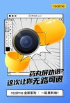 realme V5(6GB/128GB全网通/5G版)官方图4