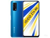 iQOO Z1x(6GB/64GB/全网通/5G版)外观图0