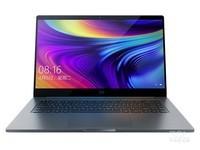 小米笔记本 Pro 2020款(i5 10210U/8GB/512GB/MX350)