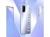 realme V5(6GB/128GB全网通/5G版)官方图7