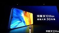 荣耀X10 Max(6GB/64GB/全网通/5G版)发布会回顾1