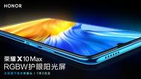 荣耀X10 Max(6GB/64GB/全网通/5G版)官方图5