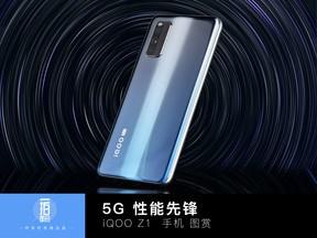 5G性能先鋒 iQOO Z1手機圖賞