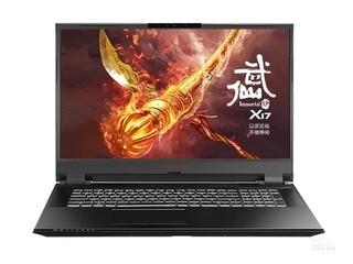 吾空X17武仙(i9 10980HK/32GB/1TB/RTX2070Super)