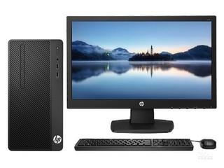 惠普288 Pro G4 MT(i5 9500/8GB/256GB/集显/21.5LCD)