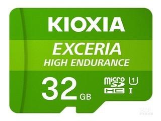 铠侠EXCERIA HIGH ENDURANCE(32GB)