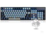 黑峡谷GK715s游戏机械键盘