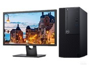 戴尔 OptiPlex 3070MT(i5 9500/8GB/128GB+1TB/集显/19.5LCD)