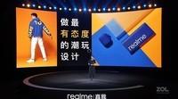 realme X7 Pro(8GB/128GB/全网通/5G版)发布会回顾5