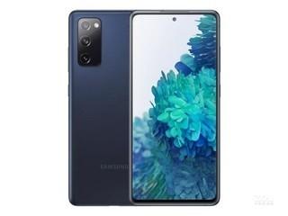 三星Galaxy S20 FE(8GB/128GB/全网通/5G版)