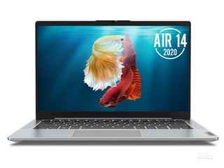 联想小新Air 14 2020(R3 4300U/8GB/256GB/集显)
