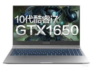 机械革命Z3 Air(i7 10750H/16GB/512GB/GTX1650)