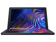 ThinkPad X1 Fold(i5 L16G7/8GB/512GB/集显/5G版)