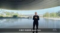 苹果iPhone 12 Pro(6GB/512GB/全网通/5G版)发布会回顾3